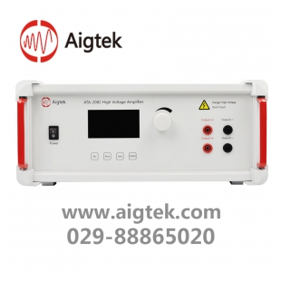 西安安泰放大器/电压放大器ATA2082,产品资料介绍