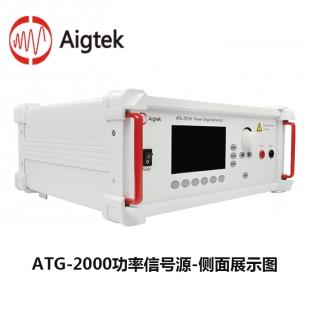 可输出大功率的信号发生器,双通道功率信号源