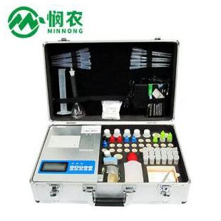 水质分析仪,水质检测仪,多参数水质分析仪,便携式多参数水质分析仪