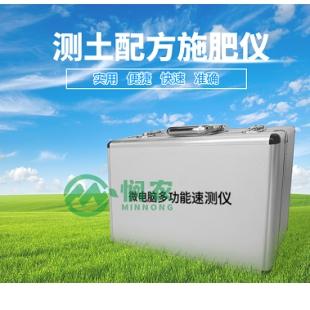 測土配方施肥儀,土壤養分速測儀,土壤檢測儀,土壤養分檢測儀