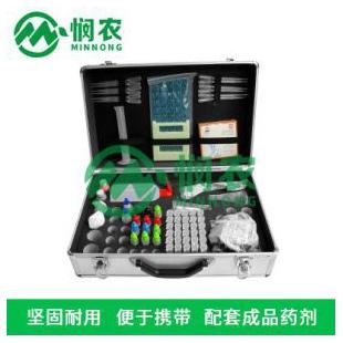 土壤重金属检测仪,土壤重金属速测仪,土壤重金属专用检测仪 GT-HM1
