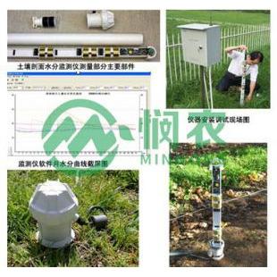 悯农仪器GT-TPGSQ-4管式土壤剖面水分速测仪