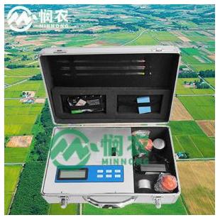 悯农仪器GT-FL100肥料检测仪