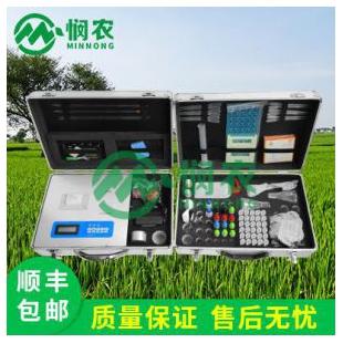 悯农GT-FL300肥料检测仪