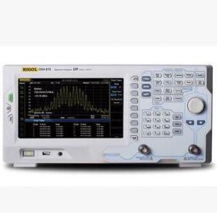 Rigol普源DSA815频谱分析仪,9kHz~1.5GHz