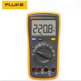 福祿克Fluke F15B+ 數字萬用表