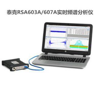 泰克实时频谱分析仪RSA603A