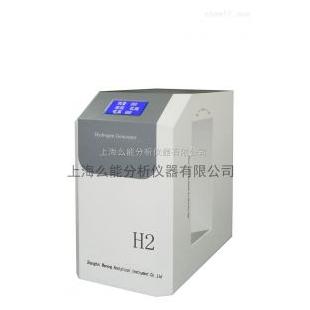 全自动智能高纯度厂家直销氢气发生器MN-3H/5H