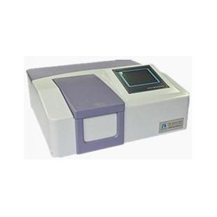 紫外可见分光光度计