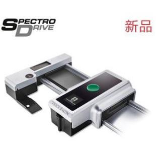 德国特强TECKON SpectroDrive全自动颜色扫描系统