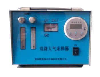双气路大气采样器体积小性能稳定定时功能