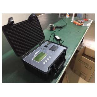 青岛路博便携式油烟检测仪LB-7025A