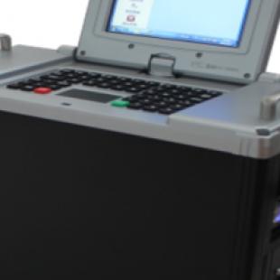 路博LB-3040紫外烟气分析仪