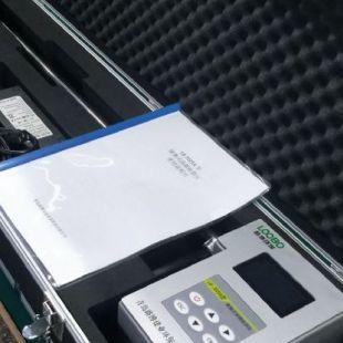 便携式油烟检测仪生产厂家LB-7025A