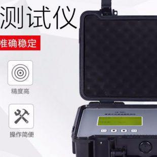 便携式快速油烟检测仪LB-7020