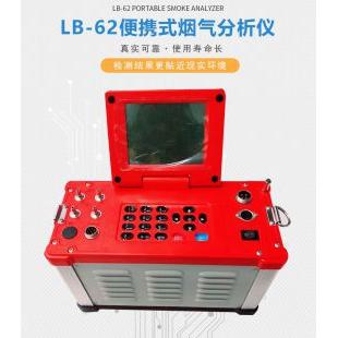 路博生產綜合煙氣分析儀LB-62系列