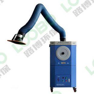 LB-SZ焊接烟尘净化器