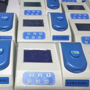 三合一型多參數水質檢測儀