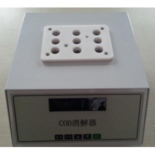 COD快速消解仪LB-901B型