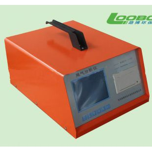 汽车排放气体分析仪LB-5Q型
