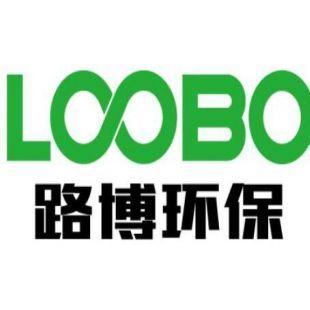 LB-BOD生化培養箱
