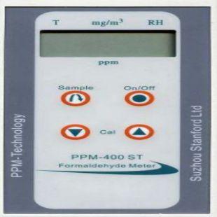 PPM-400ST甲醛分析仪