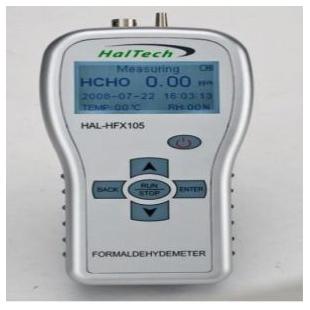 HFX105甲醛检测仪
