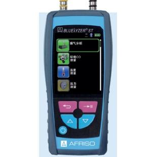Bluelyzer ST (B20)手持式烟气分析江苏快三最新开奖号码仪