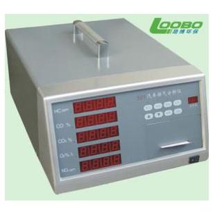 LB-501型五组分汽车尾气分析仪