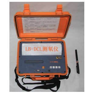 LB-DCL 型坑道測氡儀