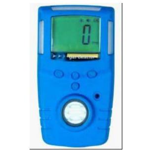 LB-DQX 便携式单一有毒有害气体检测仪