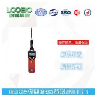 美国华瑞一级代理PGM-7360  特种VOC检测仪