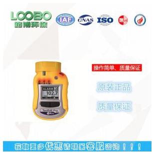 美国华瑞一级代理PGM-1860 ToxiRAE Pro EC 个人有毒气体检测仪 