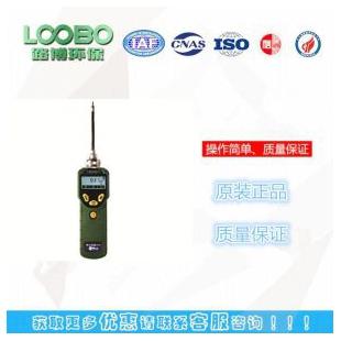 美國華瑞一級代理PGM-7300 便攜式 VOC檢測儀