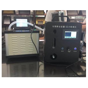 LB-2080J型综合压力流量校准仪
