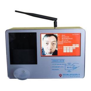 人脸识别呼出气体酒精测试仪