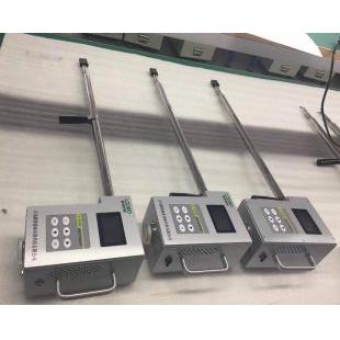 直供北京地区环境监测检查部门LB-7025A便携式一体油烟检测仪