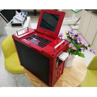 便攜式紅外吸收煙氣檢測系統LB-7015 可測NOx、S02、CO、 02、 CO2