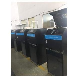 水质超标留样器LB-8000K水质自动采样器AB桶 混合采样型