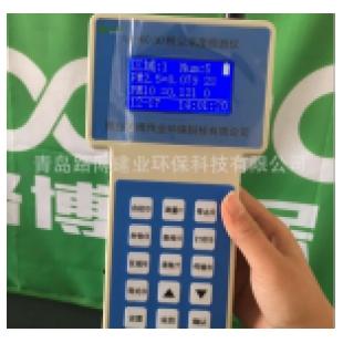 疾控中心推薦粉塵檢測儀LB-KC(A)粉塵濃度測定儀