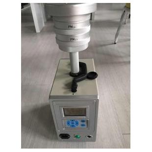 青岛路博生产智能中流量采样器LB-120F型