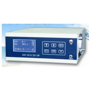 GXH-3010/3011BF型便攜式紅外線CO/CO2二合一分析儀