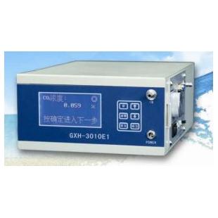 便携式红外线CO2分析仪GXH-3010E1