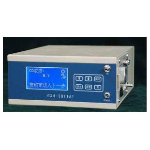 便携式红外线CO分析仪GXH-3011A1