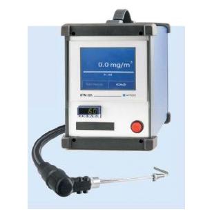 德國菲索STM 225煙塵分析儀