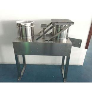 降雨降尘采样器LB-200型降水降尘自动采样器