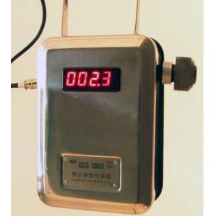 生產車間用在線式粉塵濃度監測儀LB-GCG1000