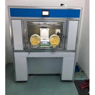 青島路博低濃度稱量恒溫恒濕設備LB-800S