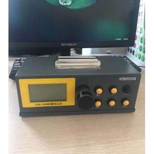 光散射式快速測塵儀CCD-500防爆測塵儀