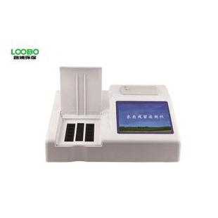 LB-NC10型農藥殘留檢測儀